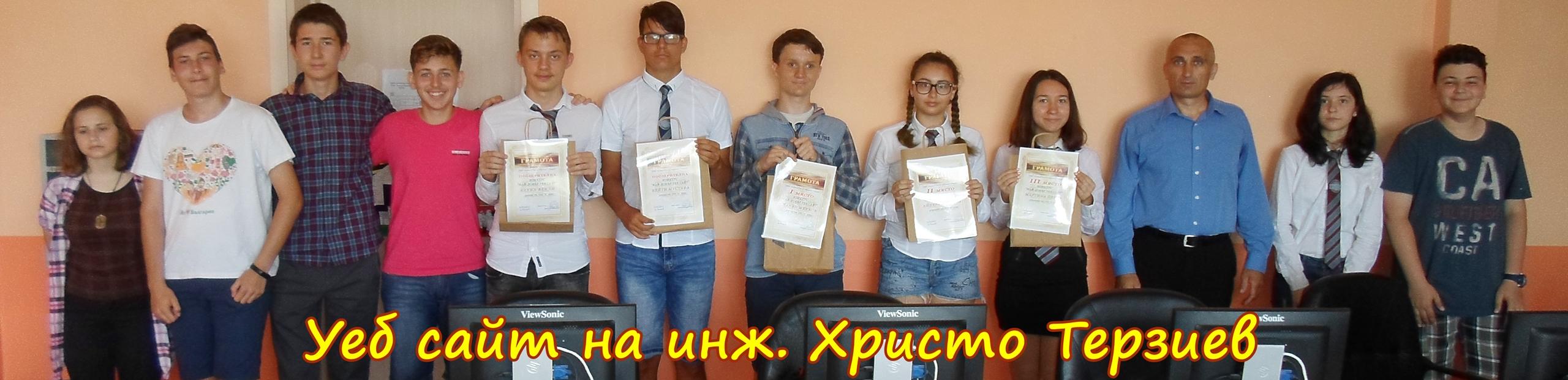 http://hristoterziev.com